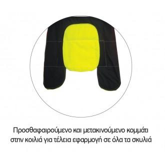 Γιλέκο προστασίας σκύλων OUTDOOR ALPHA PRO EVO T70