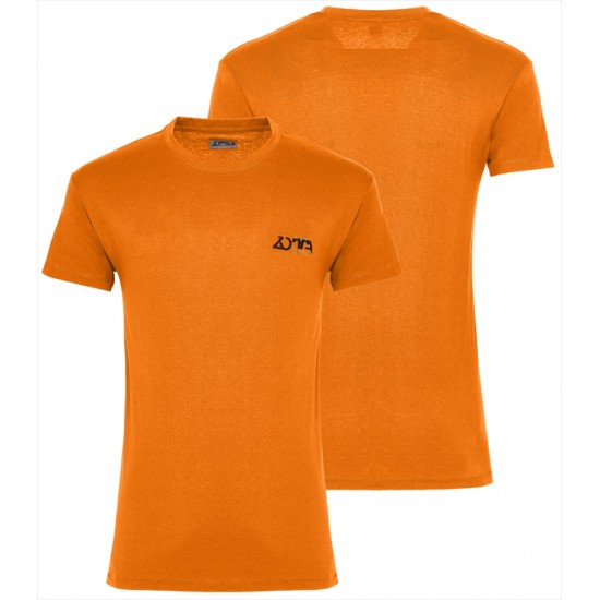 T-Shirt ZOTTA FOREST LENA πορτοκαλί
