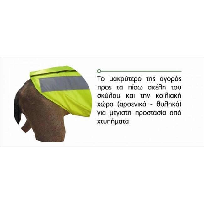 cd02943fb Γιλέκο προστασίας σκύλων OUTDOOR ALPHA PRO T80
