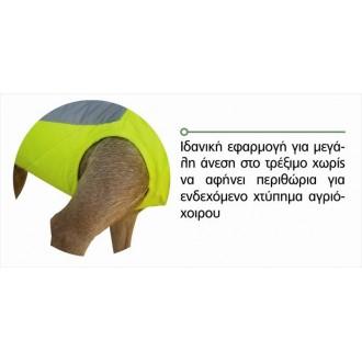 Γιλέκο προστασίας σκύλων OUTDOOR ALPHA PRO Τ70
